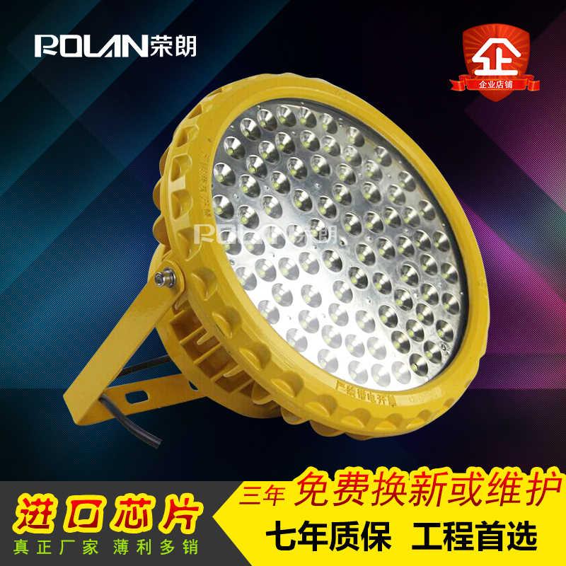 经过精心的布局设计,灯具安装,接线方便,维护简单,快捷.