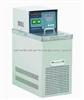 恒温循环器HX-1050