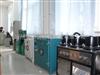 商砼混凝土搅拌站试验仪器设备新标准