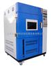 SN-900氙弧灯耐气候试验箱(水冷型)