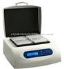 微孔板孵育器MB100-4P