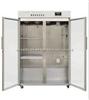 层析冷柜YC-2