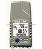 手掌式二氧化碳分析仪CEA-700