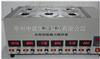 HCJ-6D-水浴恒溫磁力攪拌器