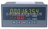 SPB-XSJ/A-H智能流量积算仪