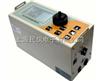 LD-6SLD-6S多功能精準型激光粉塵儀