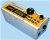 LD-3FLD-3F型防爆激光測塵儀