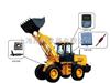 上海装载机电子秤 - 装载机加装电子秤材质