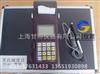 AH130上海里氏硬度计单价,松江里氏硬度计仪器优势