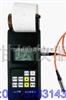 AH242油漆测厚仪/塑料涂层测厚仪【国产爱好者的首选】