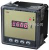 AST72数码显示功率表-数显仪表-多功能电力监测仪表