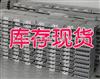 JRD150W铝合金加热器-铝合金加热板-JRD梳状加热器