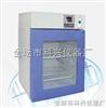 GNPGNP型系列隔水式恒温培养箱