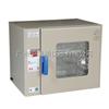 上海一恒、博讯GZX-9140MBE电热干燥箱广州服务点