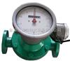 测原料油流量计,测原料油流量计价格