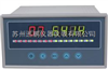 输入热电阻信号温度巡检仪