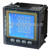 AKX962EL多功能电力测量仪表-多功能电力监控仪表-液晶多功能电力仪表