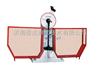 奥氏体锰钢铸件冲击试验机,耐磨损铸件冲击试验机配套设备