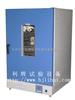 KLG-9020A精密型电热鼓风干燥箱