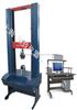 QJ211钢筋抗拉强度试验机