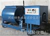 HX-15<br>卧式砂浆搅拌机,卧式混凝土强制式单卧轴搅拌机