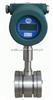测面粉流量计,测面粉流量计厂家