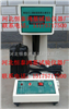 LG-100D<br>数显式土壤液塑限联合测定仪,土壤液塑限测定仪价格,液塑限测定仪