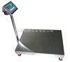 TCS60kg防水电子台秤价格传感器,全密封结构称重衡器高端引领者