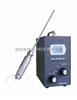 手提式二氧化硫分析仪