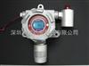 固定式氟气检测带声光报警一体机