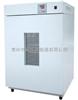 隔水式培養箱,GNP-9050