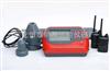 KON-LBY型<br>KON-LBY非金属板厚度测试仪使用说明书,楼板厚度测定仪价格