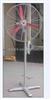 FB-600落地室防爆摇头扇、600壁挂式防爆摇头扇