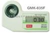 GMK-835N/GMK-835F水果酸度计、柑桔、橙、菠萝、猕猴桃、苹果、葡萄、梨、草莓、桃子、李子、甜瓜