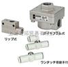 -日本SMC快速排气阀,AS2301F-02-08S-X214