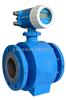 蒸馏水电磁流量计,蒸馏水电磁流量计价格