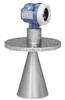 E+H的Micropilot M FMR230雷达物位计好价格