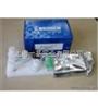 60796-65-8高纯试剂5,7,8-三甲氧基香豆素60796-65-8