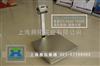 TCS500公斤电子磅称,牡丹江台式电子秤,台秤直销价