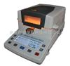 XY102W制药行业专用水分测定仪XY102W