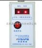 DS-探头检测仪