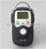 SP2297便携式硫化氢报警仪、硫化氢检测仪、0~100ppm  、0~200ppm