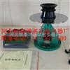 NLD-3型<br>水泥胶砂流动度测试仪控制器,胶砂流动度测定仪试模