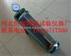 BY-354<br>新标准水泥比长仪