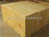 耐高温岩棉板  供应岩棉制品  防火耐热岩棉板