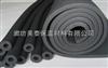 橡塑保温层  橡塑管的用途  B2级橡塑保温棉