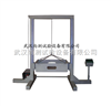 SC/DL-B滴水试验机实验装置