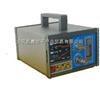 PGA620便携式二氧化碳分析仪、0-10ppm、0--5000ppm 、 0-1%、0-100%