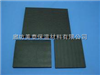 供应高阻燃B1级橡塑保温材料  优价销售橡塑保温  供应橡塑保温板