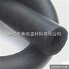 橡塑管怎么算  橡塑海绵管壳  橡塑发泡管
